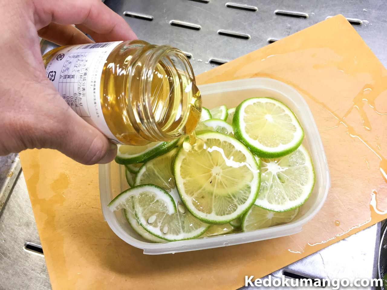 蜂蜜の投入状況