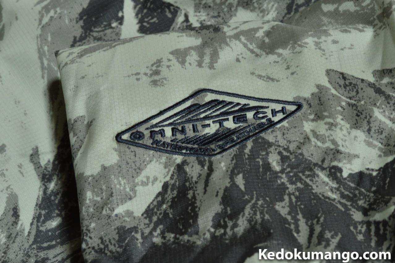 袖の部分のデザイン