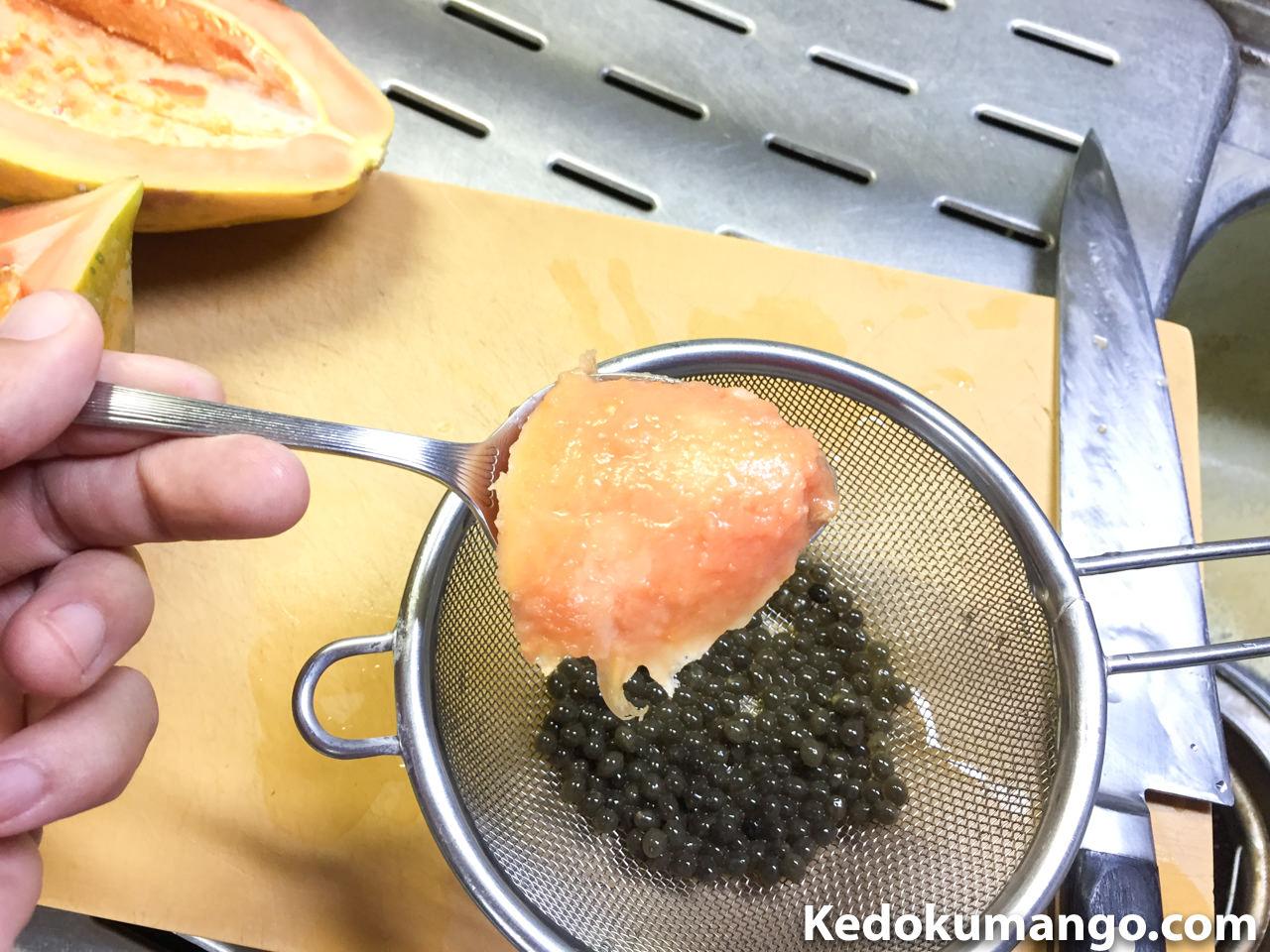 完熟したパパイヤの果肉
