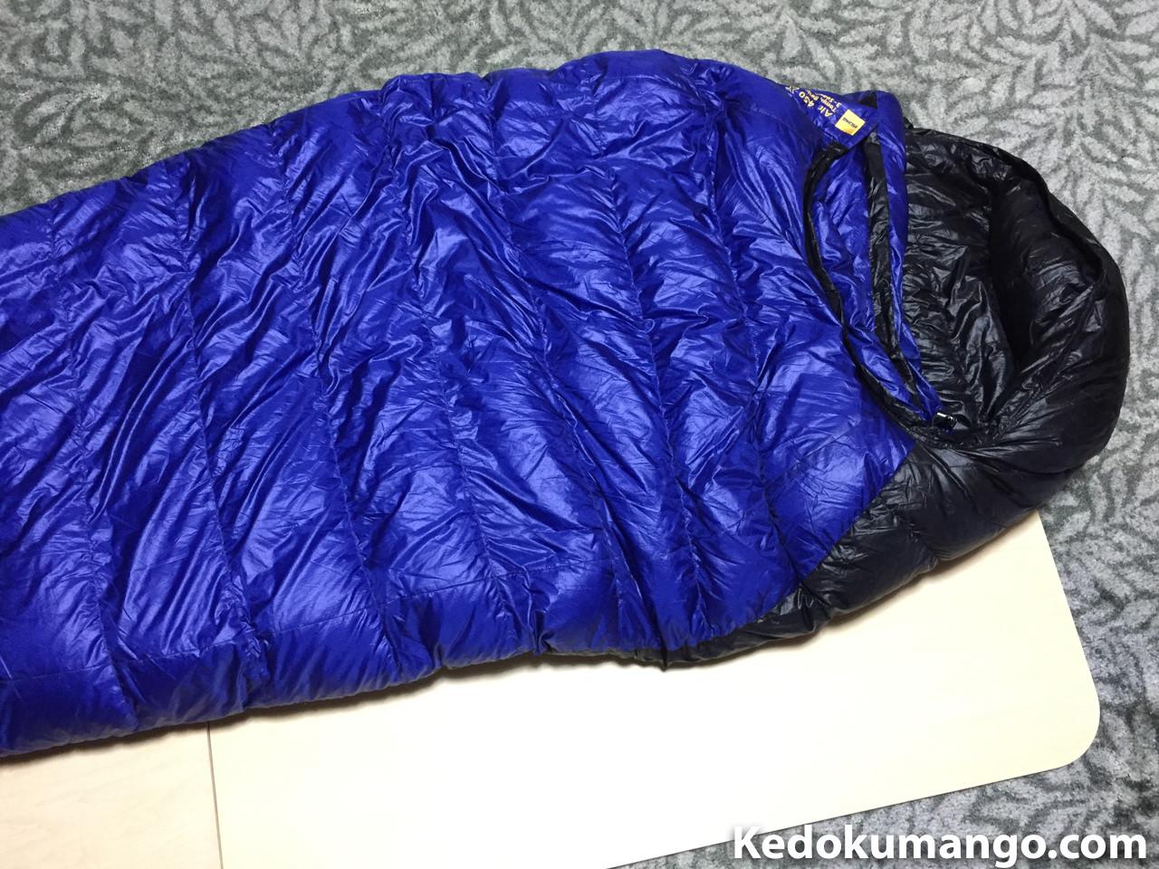 平床と寝袋