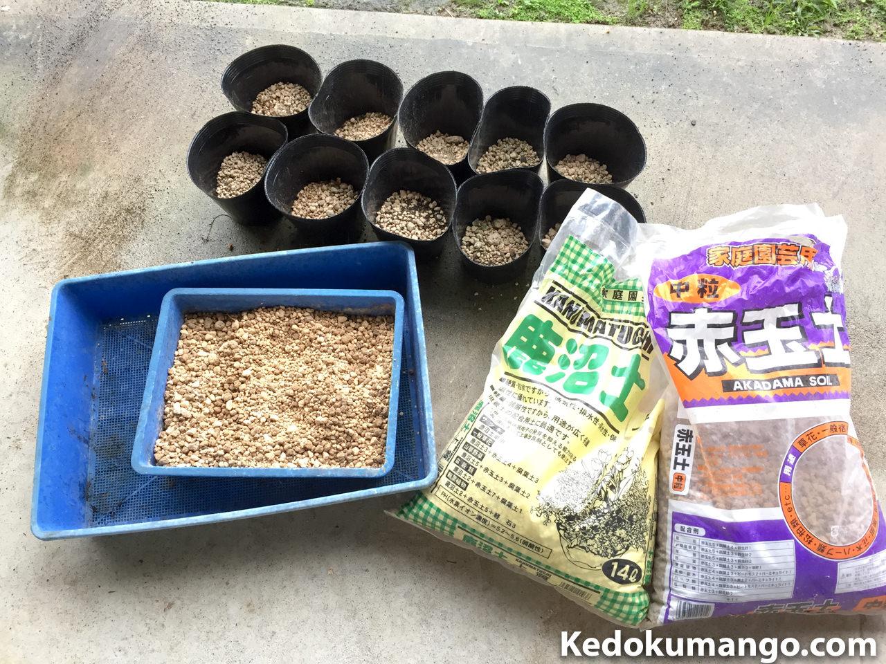 ポット鉢と園芸用土など