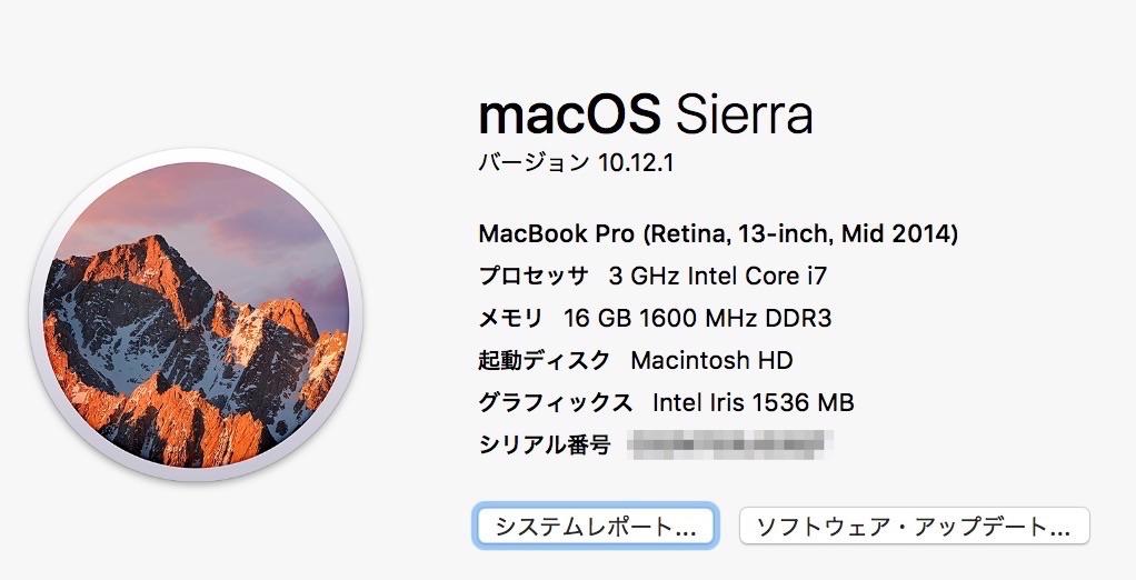 MacBookProのスペック表