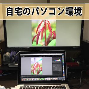 20160616-img_1860_ai