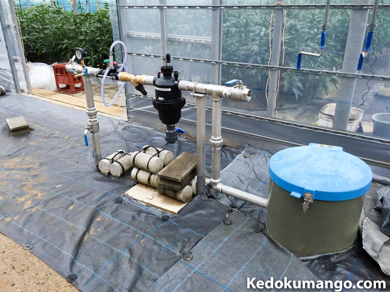 設置された散水設備