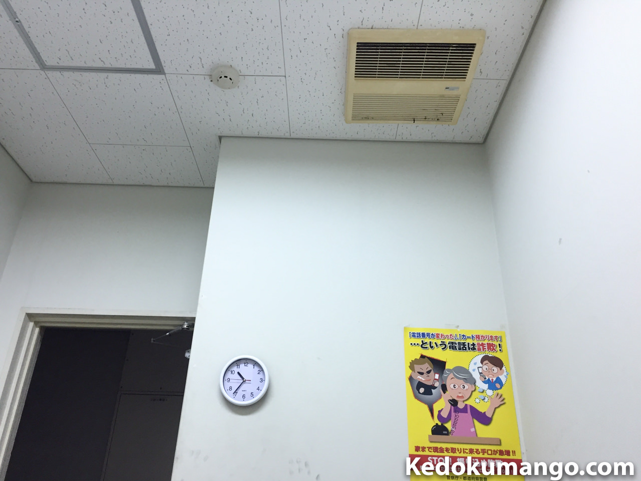 取調室の天井