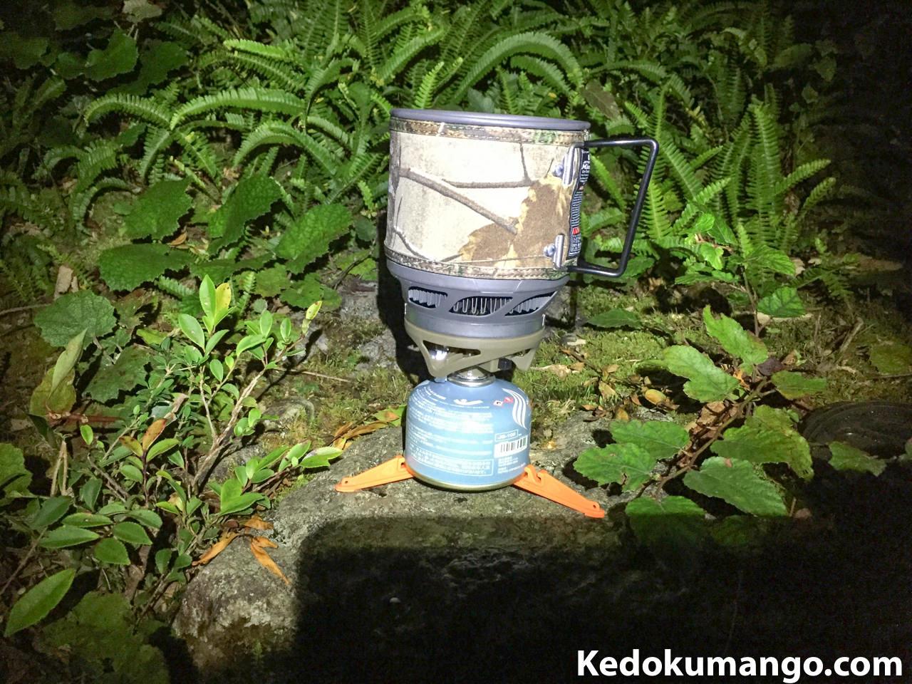 井之川岳登山で使用したジェットボイル