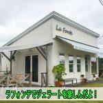 20170119-IMG_2550_ai