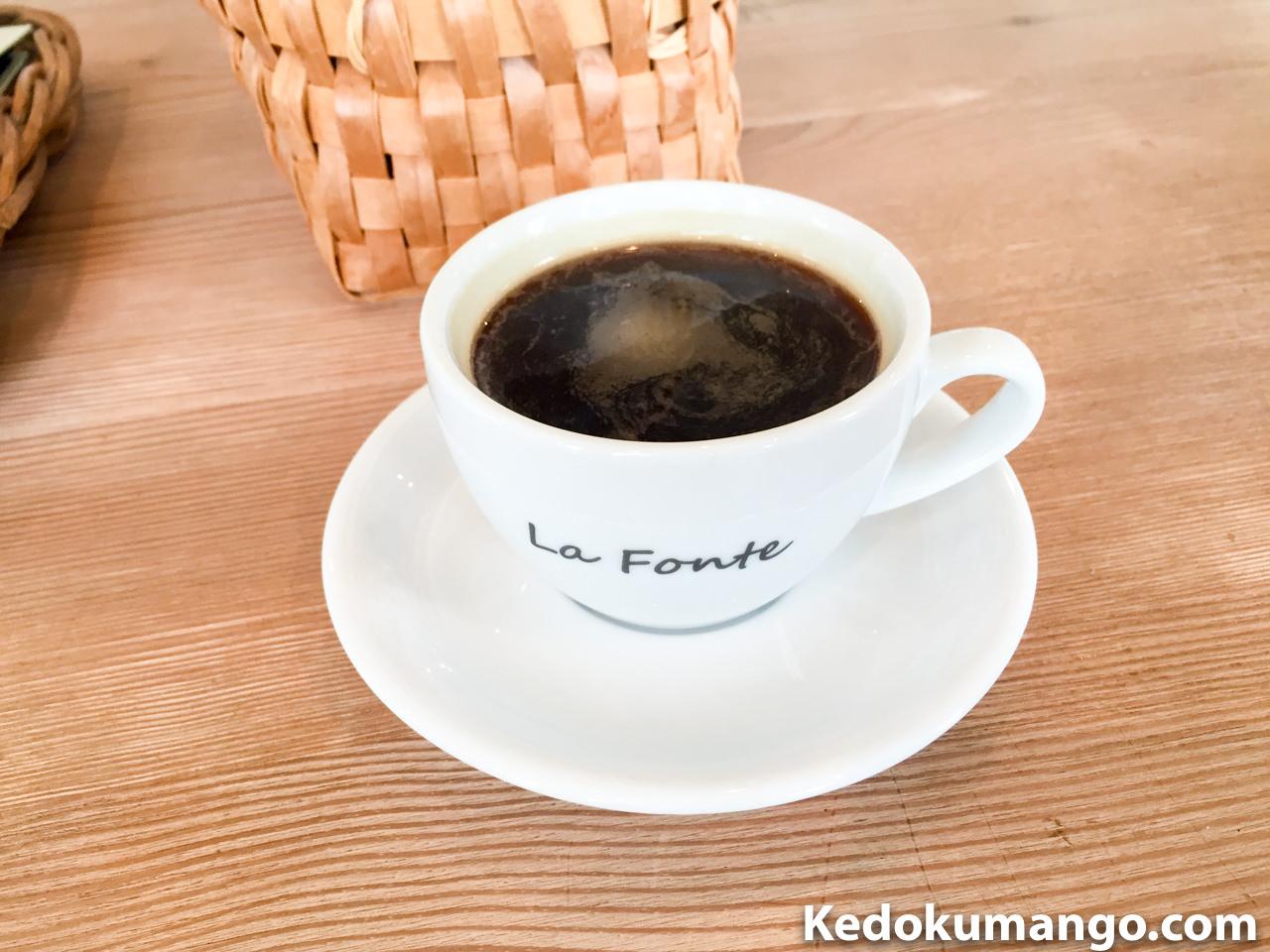 「Lafonte(ラフォンテ)」のコーヒー