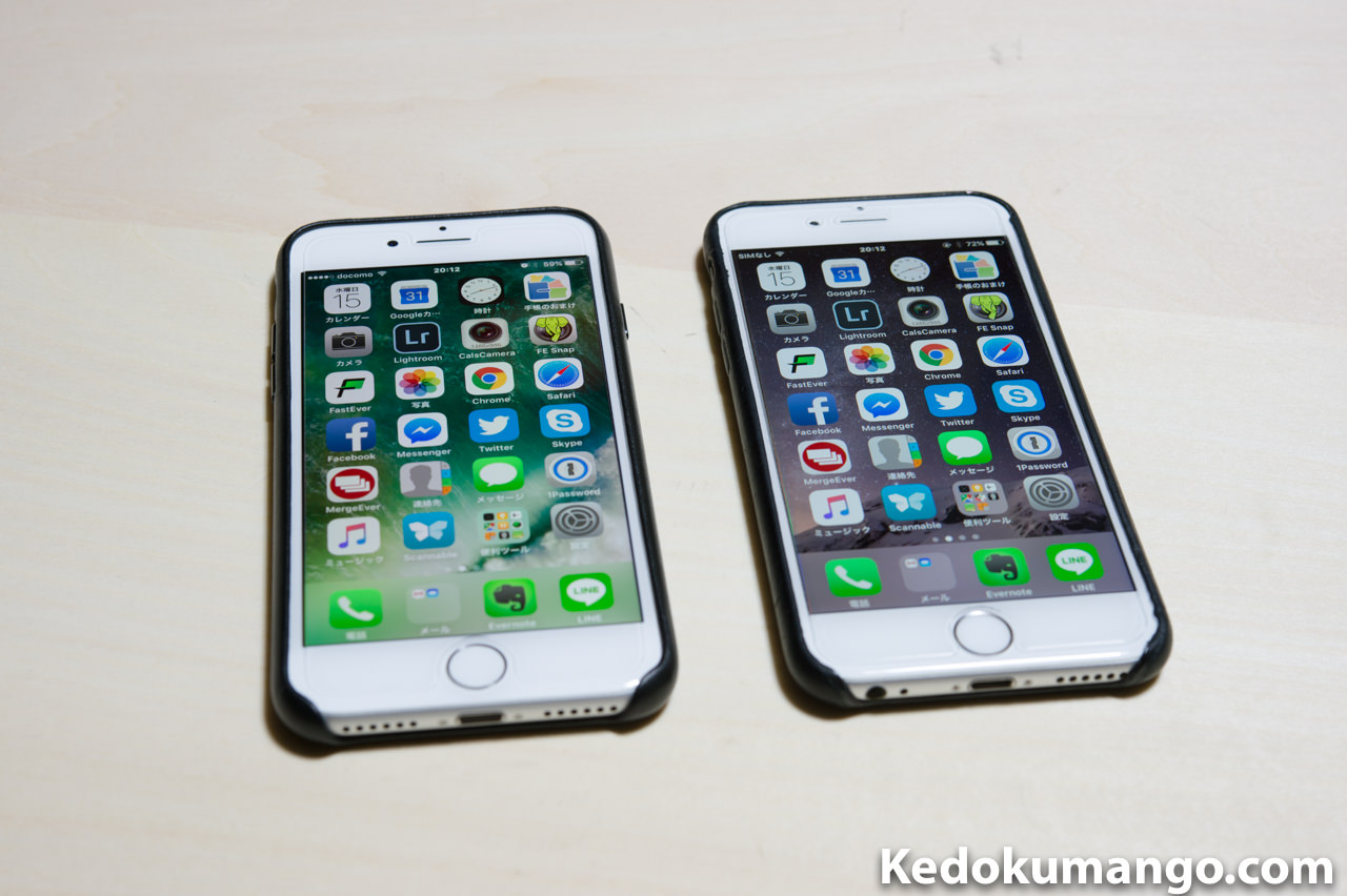 新旧2台のiPhone