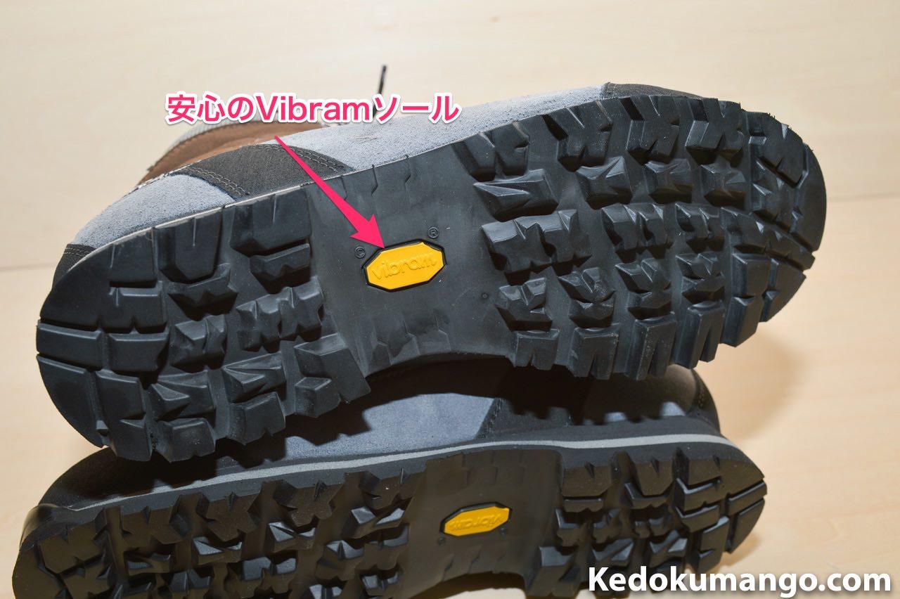 キネシスGTXの靴底の接写
