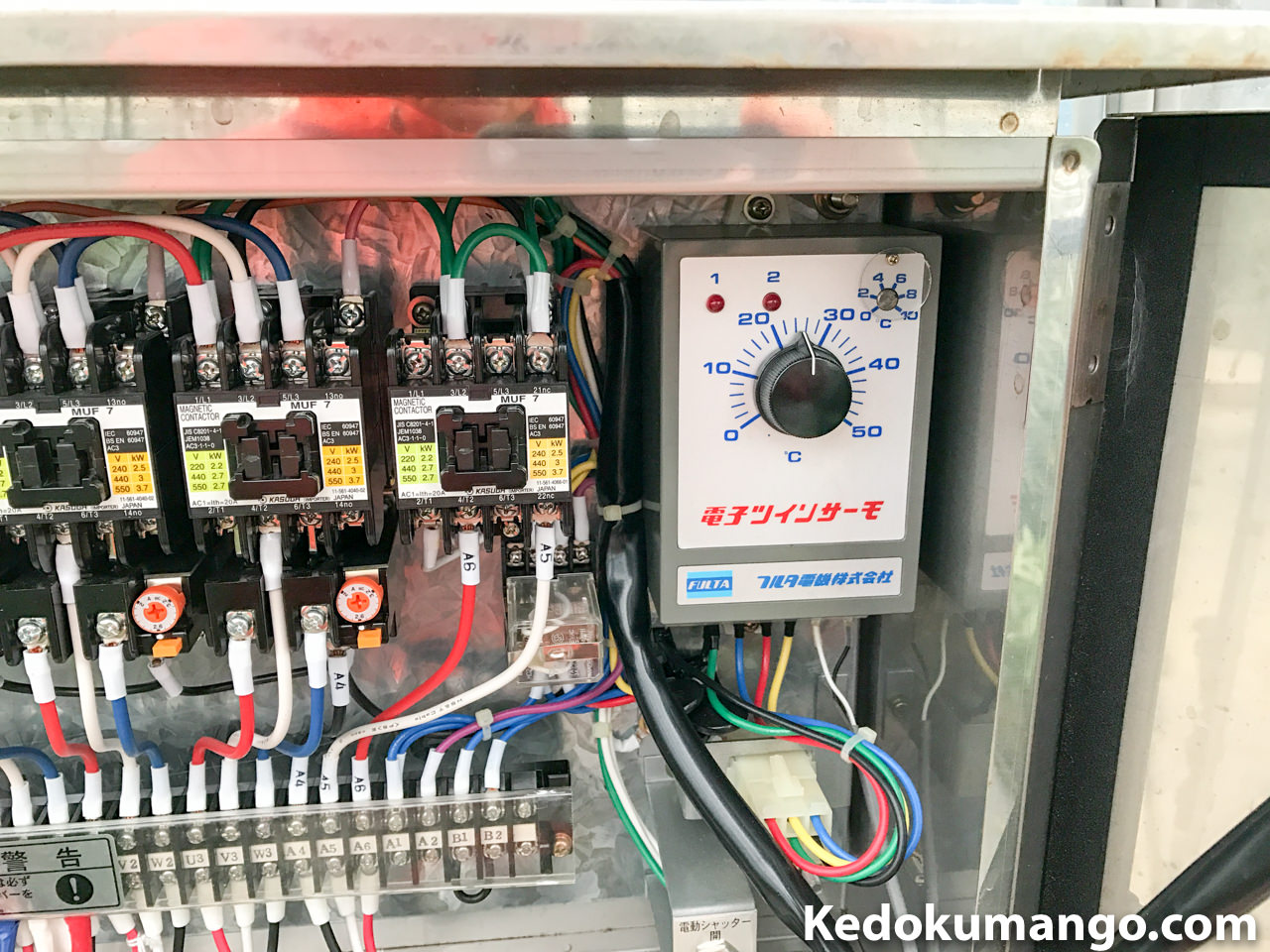 大型換気扇のコントロール盤