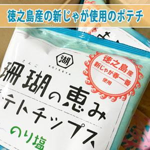 20170319-IMG_0063_ai