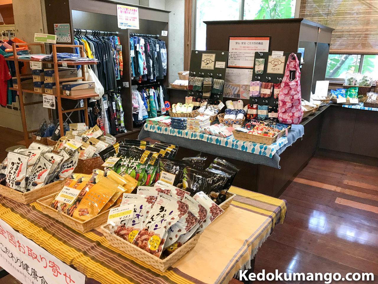 奄美の竜宮の売店