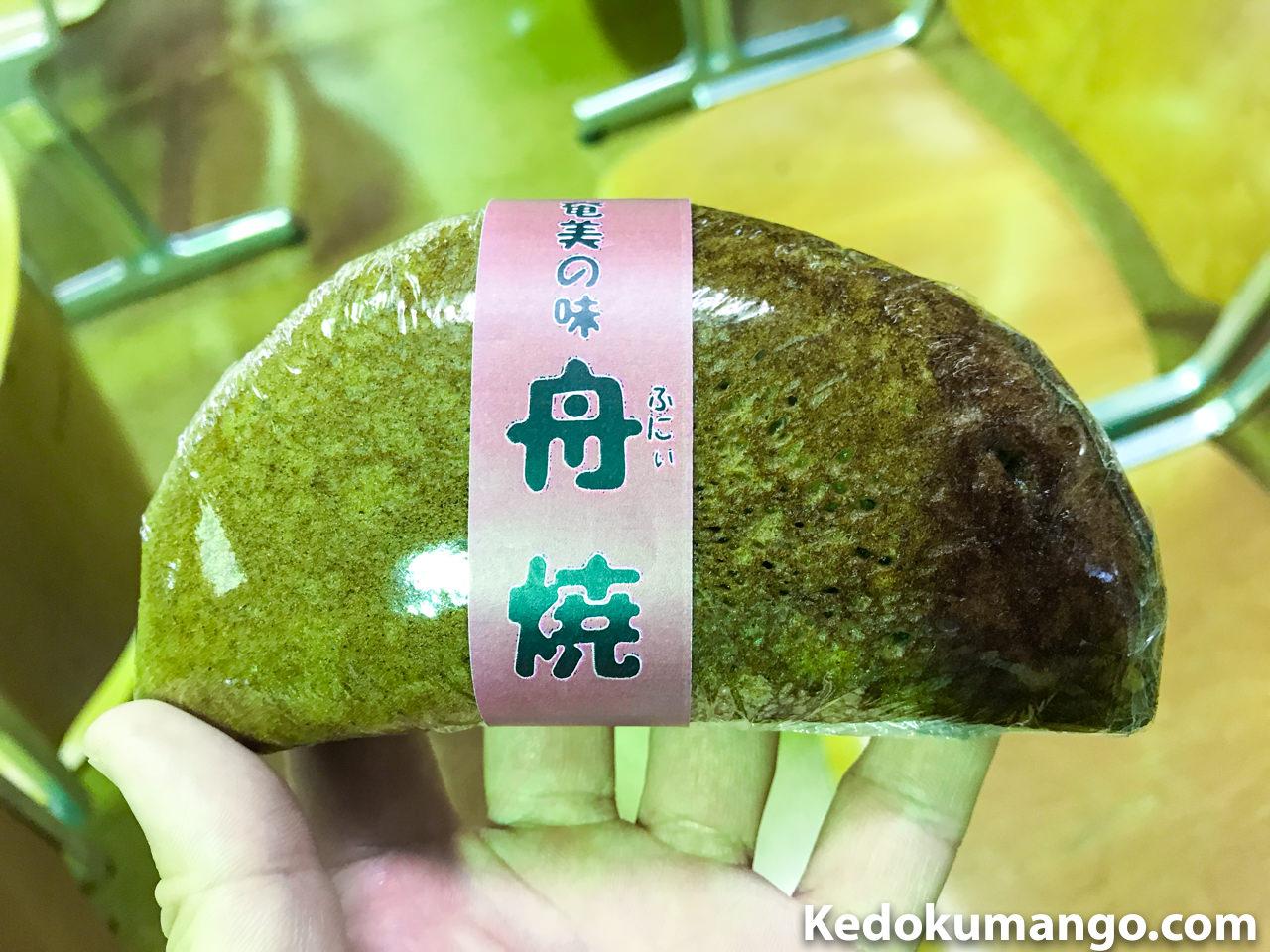 奄美大島のお菓子「舟焼き」
