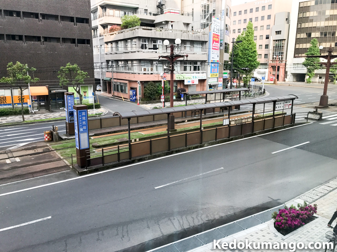 ホテルの前が市電駅