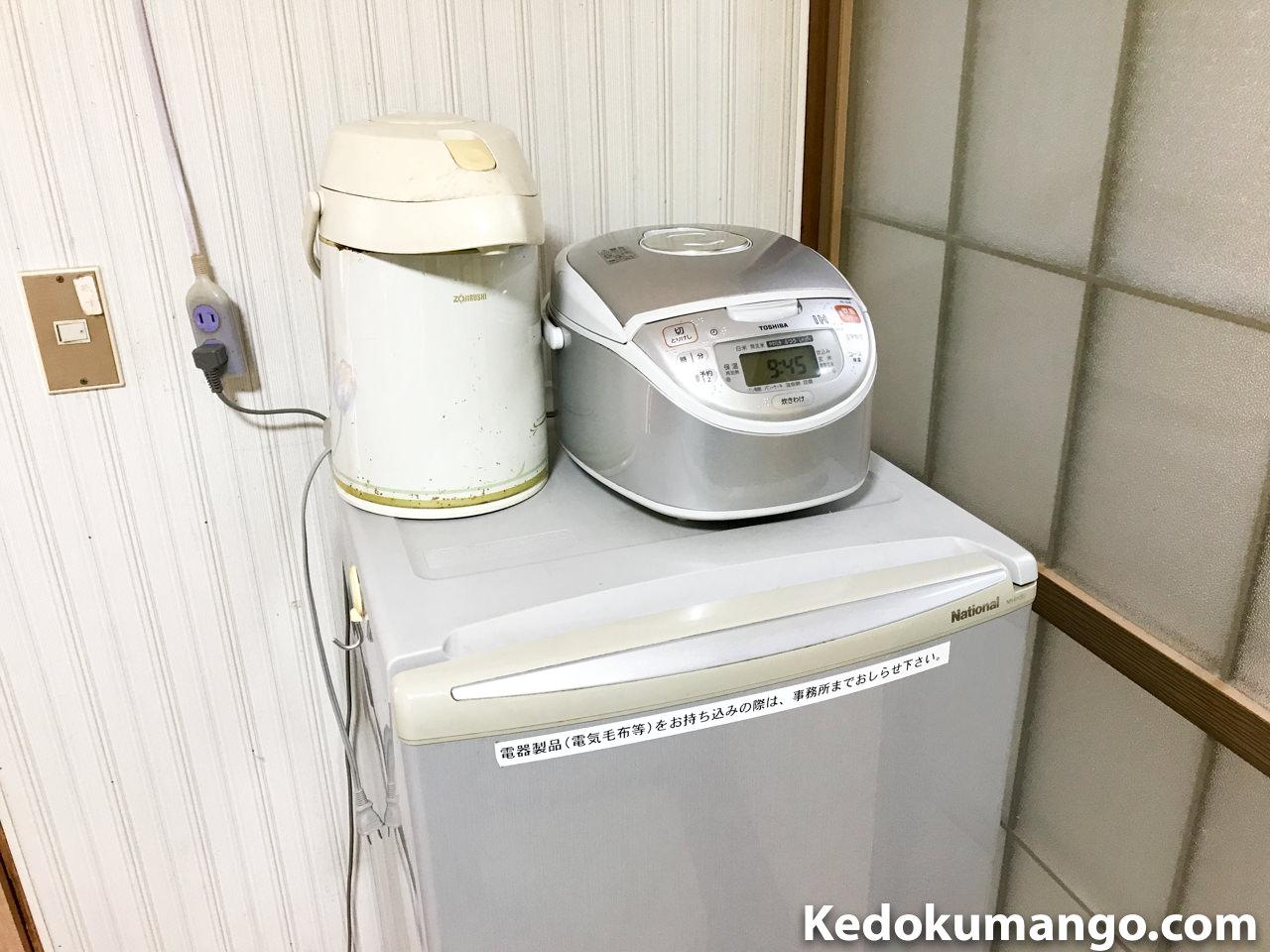 冷蔵庫と炊飯器