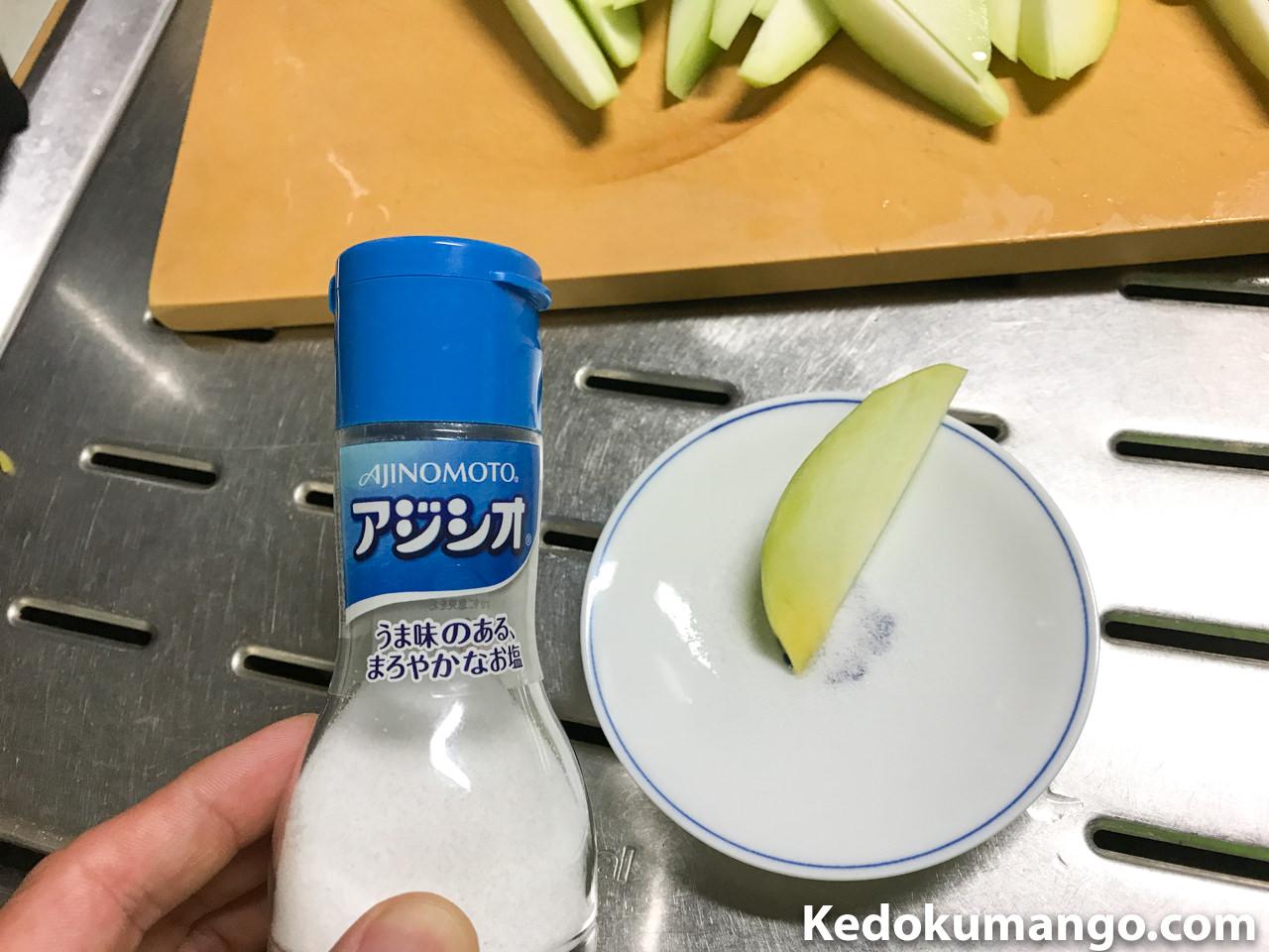 塩と摘果マンゴー