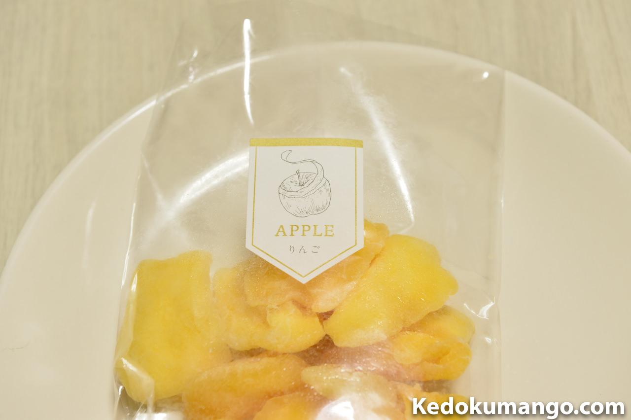 ichimaruのりんご