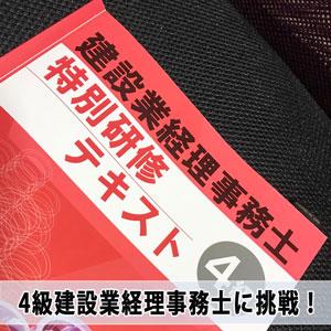 20170715-IMG_0625_ai