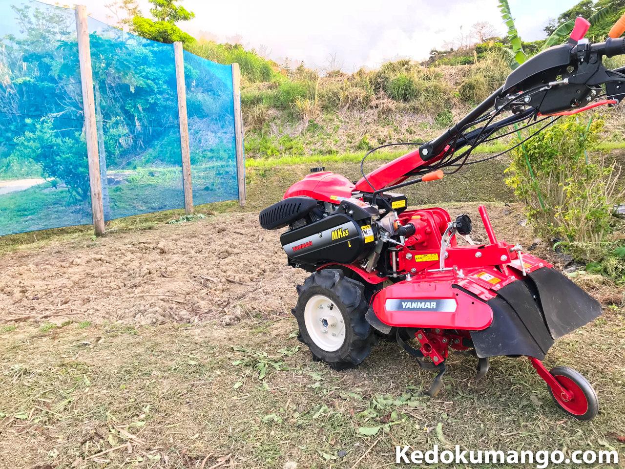 家庭菜園と耕運機