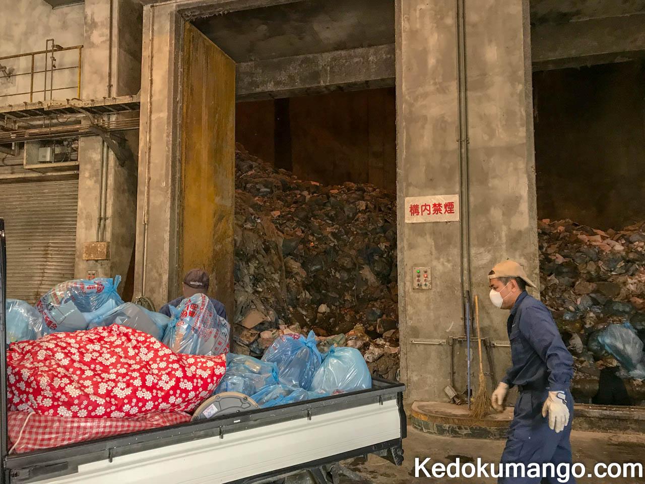 燃えるゴミの処分場所