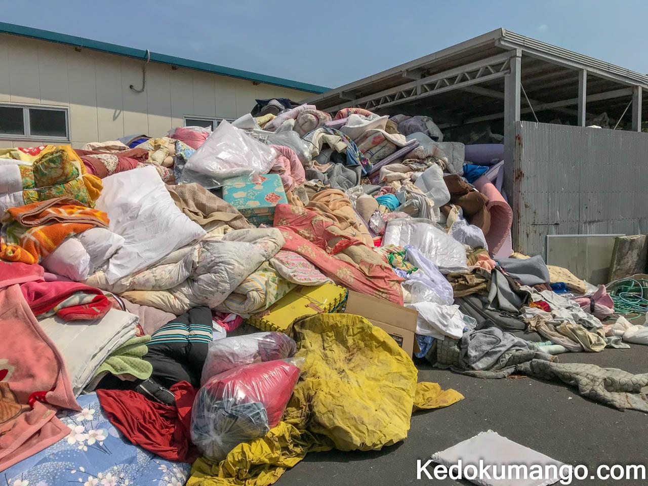 布団などを処分する場所