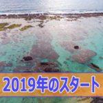 20190101DJI_0276_ai