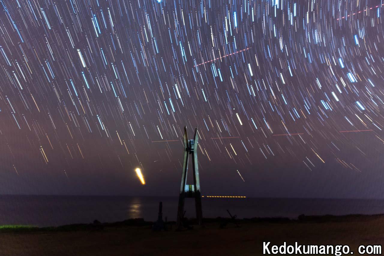 犬田布岬での星グルグル