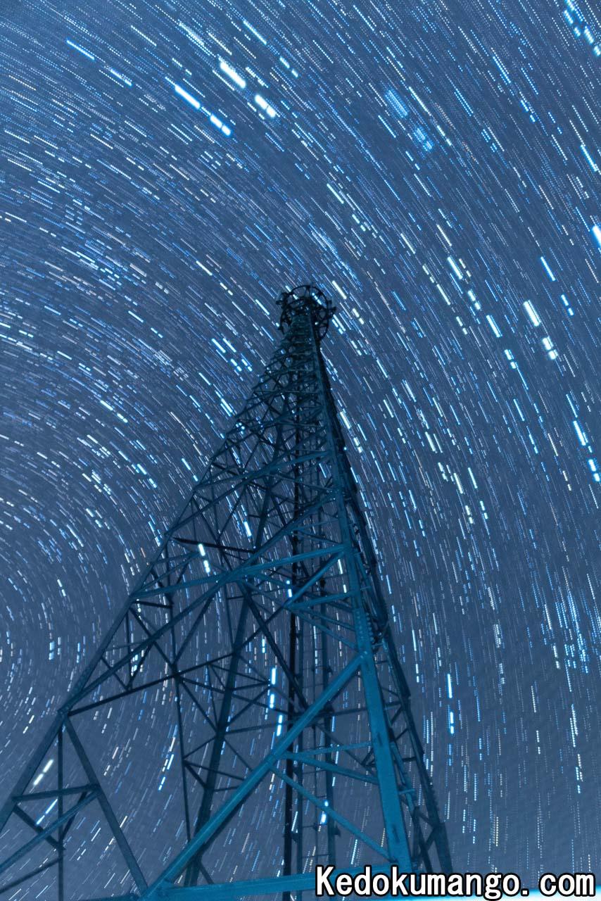 天城町の鉄塔での星グルグル