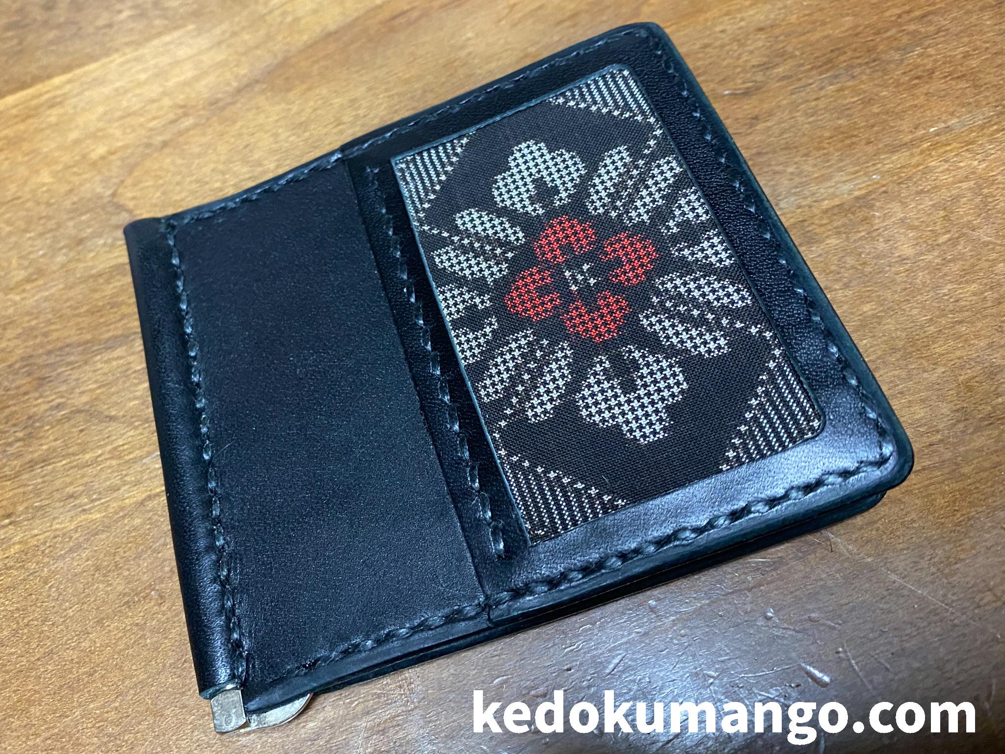 財布の表面